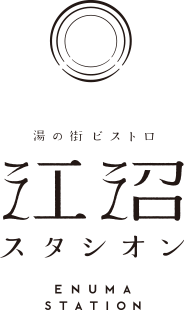 江沼スタシオン